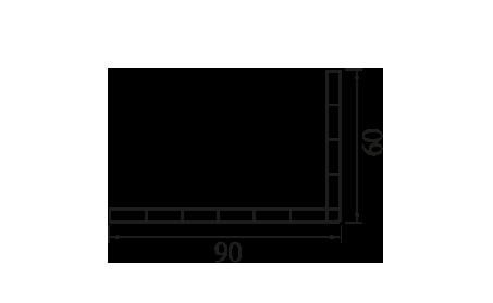 BP-40-özellikleri